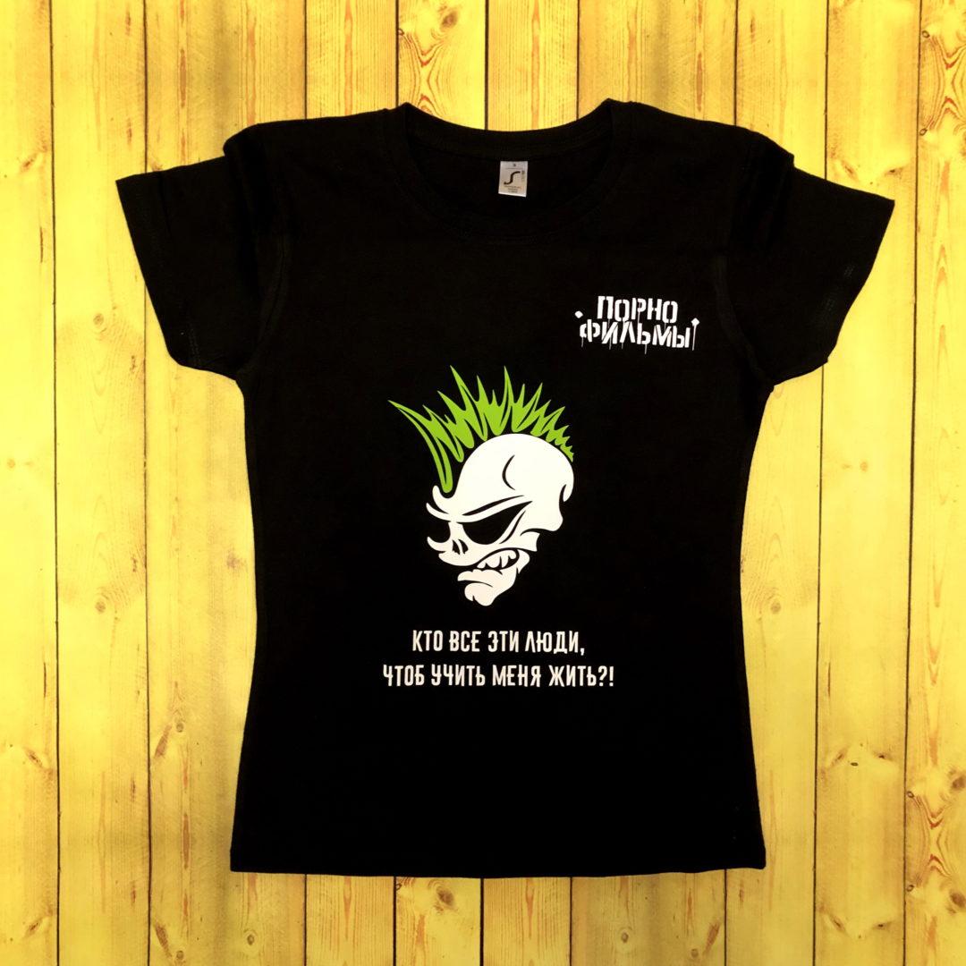 футболка в стиле рок