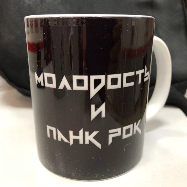 Купить Чашка Панк и молодость - 03