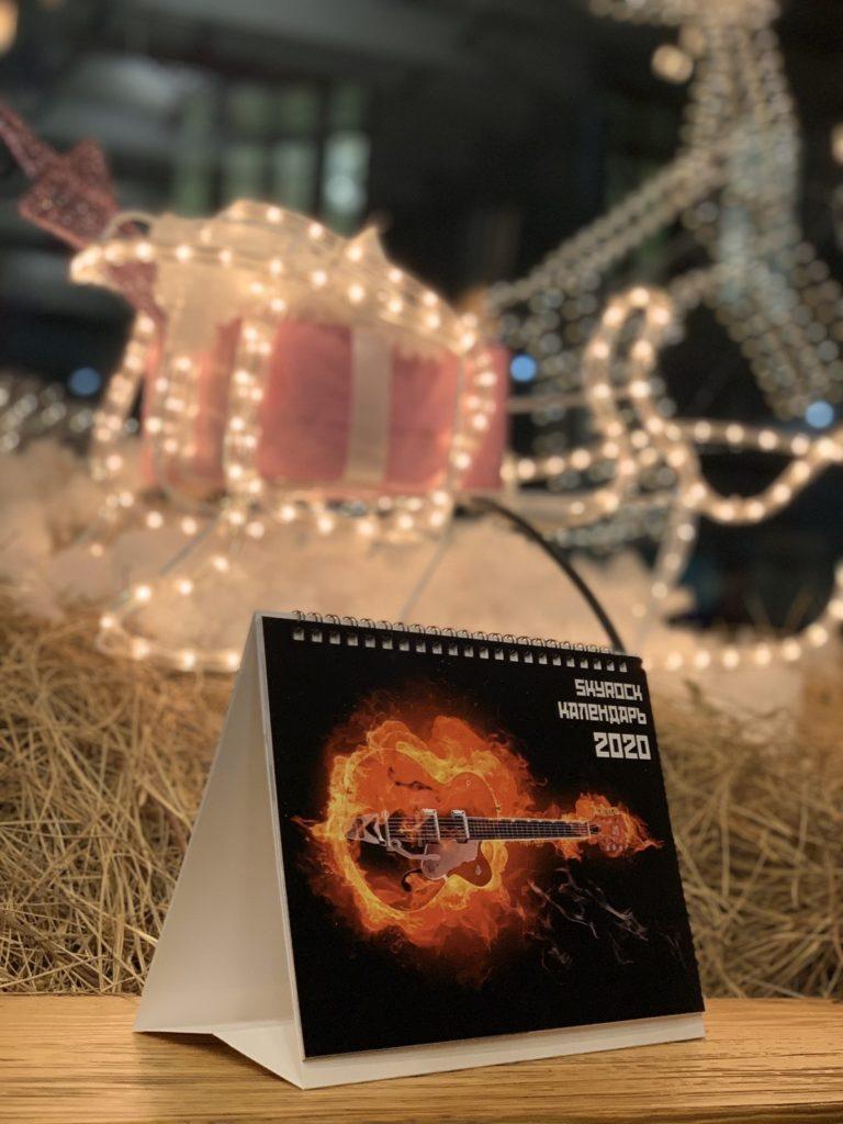Календарь Metallica