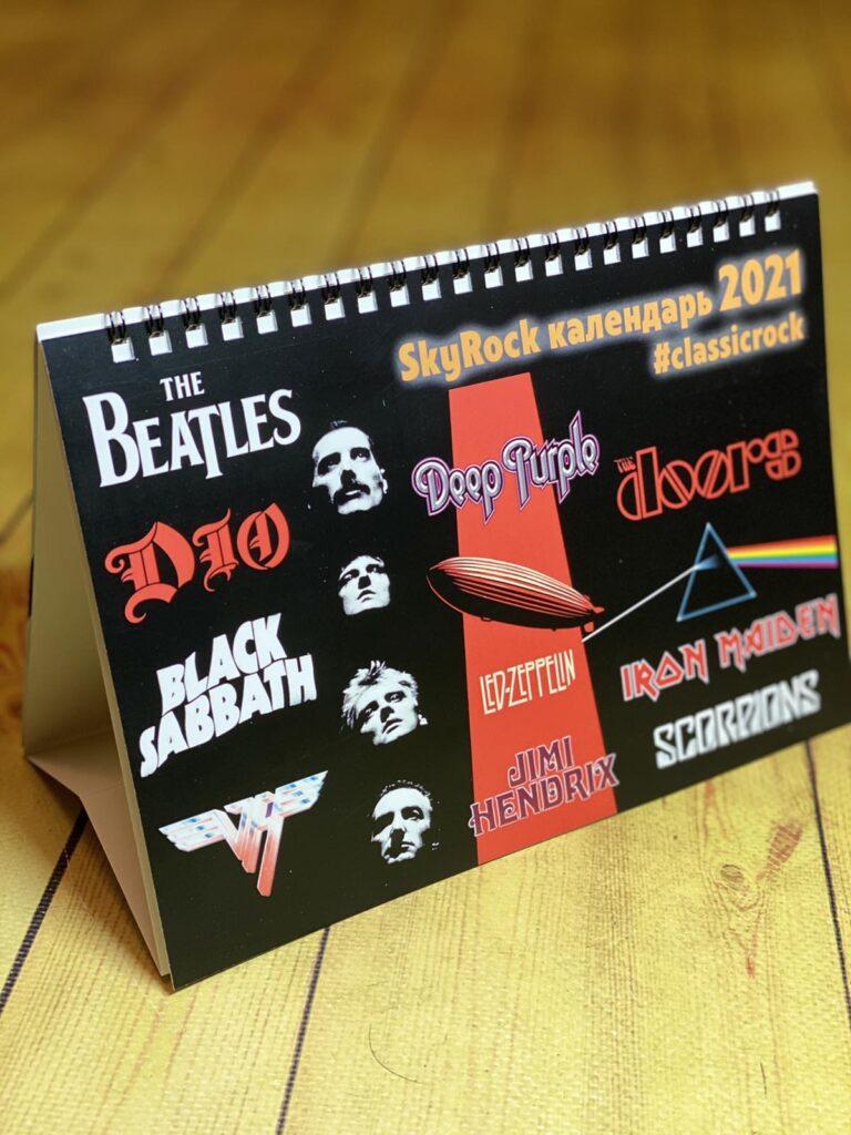 Календарь 2021 Classic Rock
